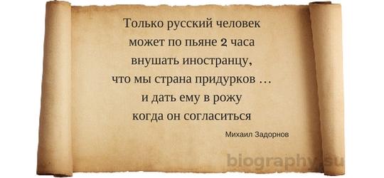 Только русский человек может картинки